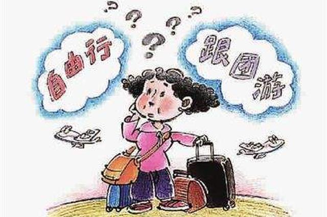跟团旅游女子不幸流产 保险公司被判赔偿50余万