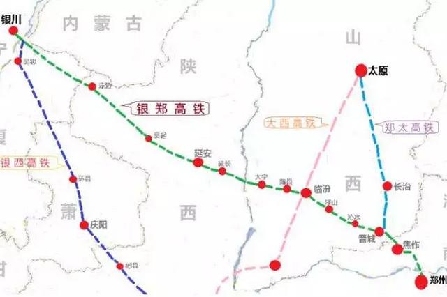 西银高铁2020年通车!西安出发3小时直达塞上江南!