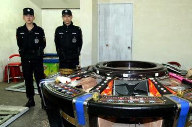 宝鸡今年销毁赌博游戏机385台 缴赌资400余万