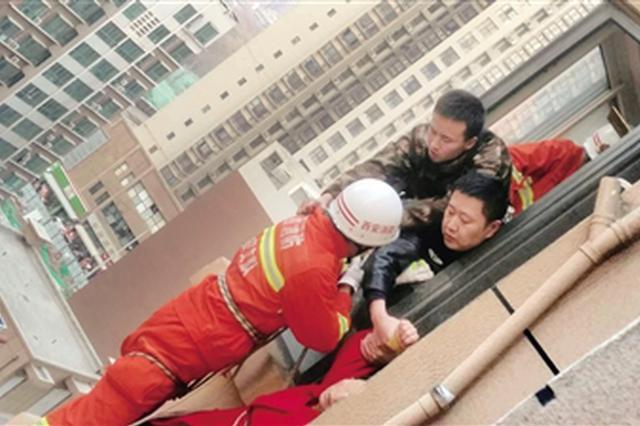 女子坐15楼空调外机欲跳楼 消防员悬空救人