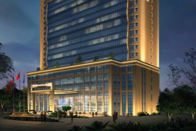 安康首家国际五星级酒店即将开业