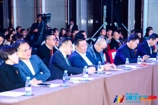大咖齐聚西安2018中国品牌i莓奖 共谱品牌崛起启示录