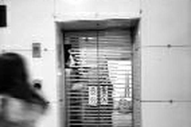 冬季气温低 西安部分小区电梯冻伤