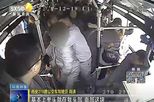 男子公交车上猥亵女乘客被拘留 公交车司机及时制止被殴受伤