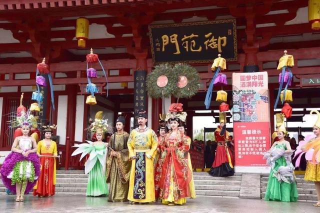 元旦假期,大唐芙蓉园唐文化主题活动惊喜不断!