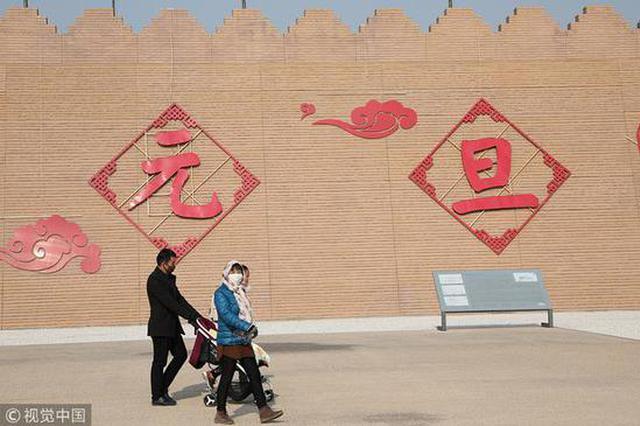 西安大明宫遗址公园张灯结彩 装扮一新迎元旦