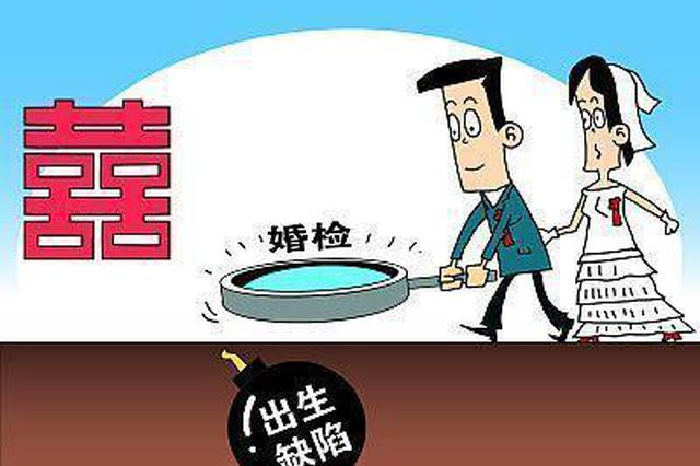 陕西:预防出生缺陷项目将纳入公共卫生服务