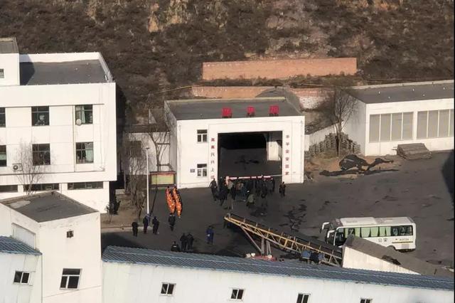 神木矿难21名遇难者遗体升井 矿工大多来自汉中
