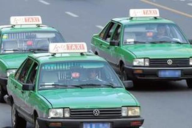 西安长安出租车乱象频发 管理部门:无间断整治