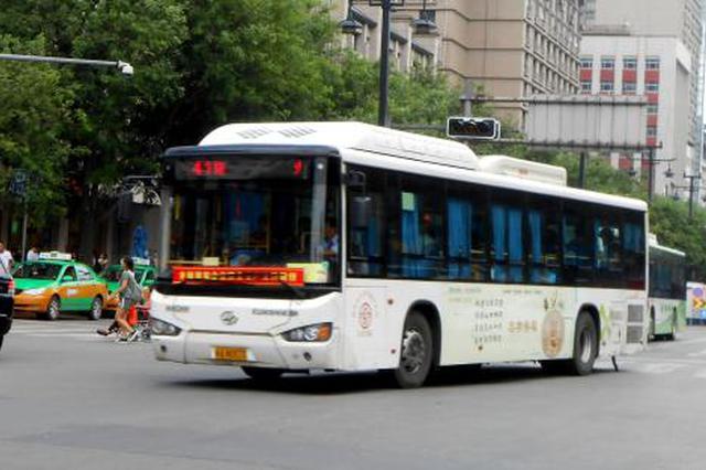 198路156路公交今明开通 503路302路部分站点调整