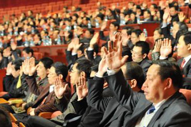 陕西补选10名省人大代表 实有564名 一览名单!