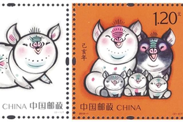 """讨春节好彩头 """"己亥猪""""邮票身价一月涨2倍多"""