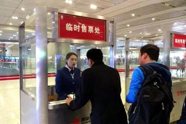西安地铁编制春运运行图 助力旅客平安回家