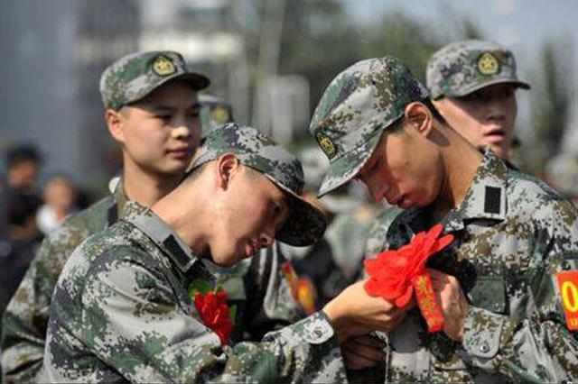 陕征兵办公布失信黑名单 14人拒服兵役被部队除名