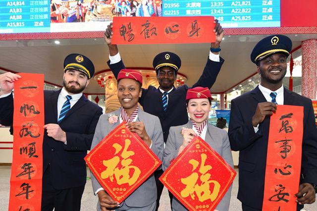 """2019春运有""""福""""相伴,出行体验""""升级"""""""