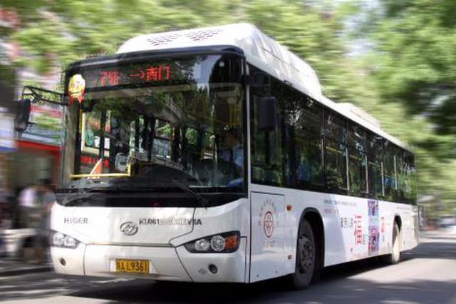 181路公交恢复十里铺北路行驶 实行无人售票空调车