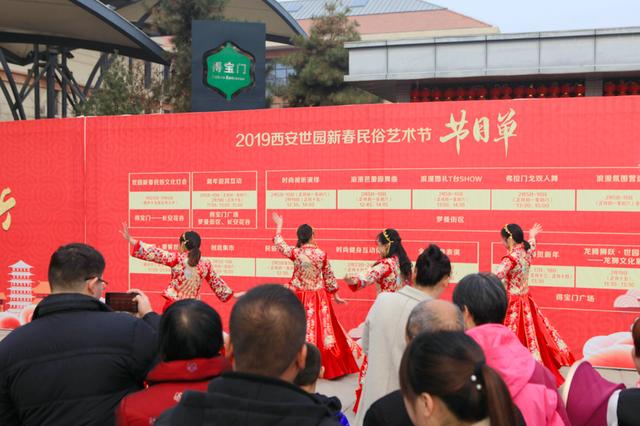世博园新春活动精彩纷呈 时尚欢乐年味浓