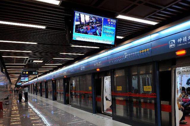 西安地铁延长运营时间 多举措护航市民游客春节出行