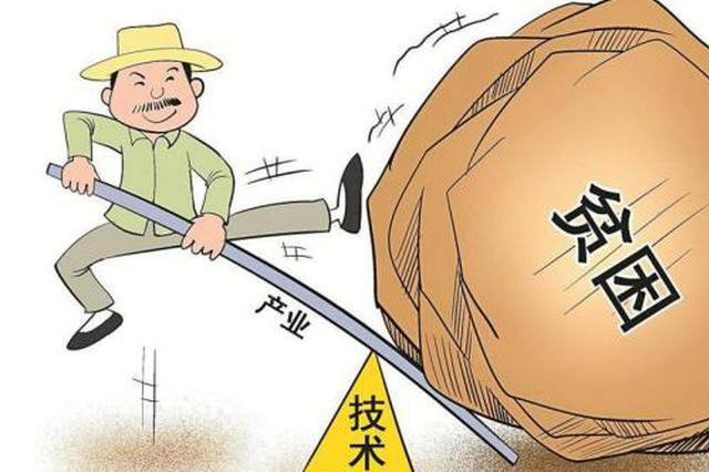 """陕产业扶贫将主攻""""六大行动""""今年实现56.5万人脱贫"""
