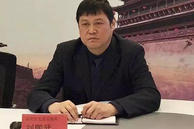 西安一交通局长问政节目被主持人怒怼后 局里回应