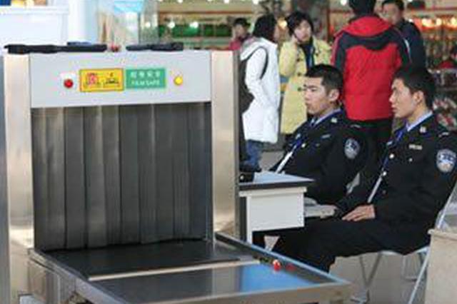 记者再次暗访汽车客运站安检 违禁物品均被查出