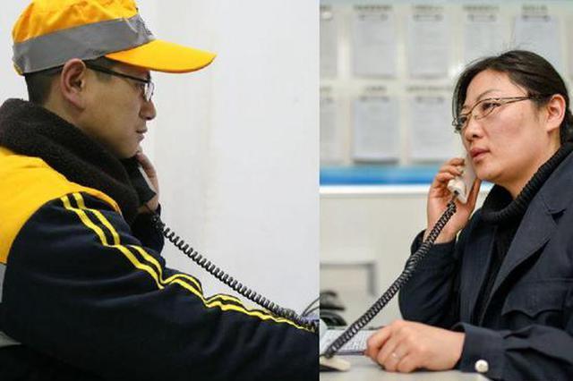 """宝兰高铁沿线 铁路夫妻用""""动车大数据""""为爱情保鲜"""