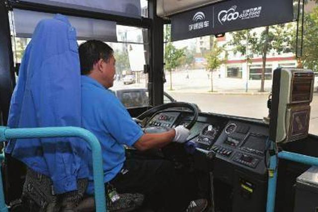 延安一公交车驾驶员行车途中被打 打人者被刑拘