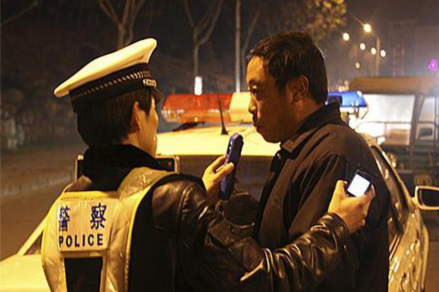 汉滨交警三晚查获24起酒驾 涉牌涉证19起