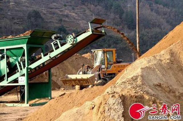 总投资68.2亿元 宝鸡陇县56个项目集中开工
