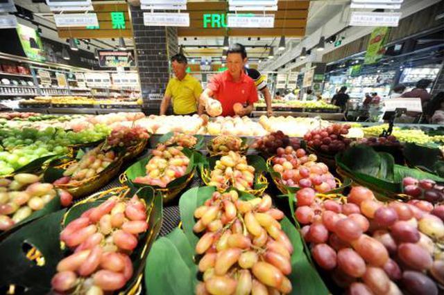 西安居民消费价格1月同比上涨1.7% 与全国平均水平持平