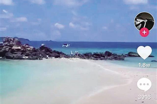 网上热炒昆明池有大海沙滩 景区称未开展类似营销宣传