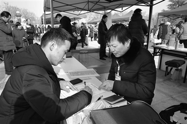 陕西春风行动启动 190家企业提供近1.2万个就业岗位