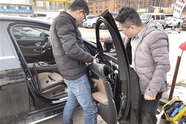20多辆过夜车停车场内被砸 车内财物悉数被盗