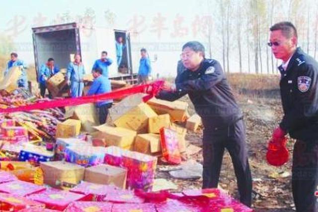 陕西省加强安全风险管控 做好节后烟花爆竹回收处理