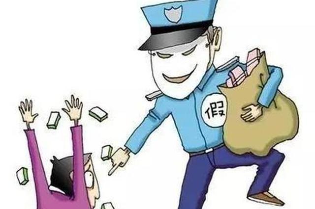 自称能办廉租房还能处理违章 男子冒充警察行骗被拘