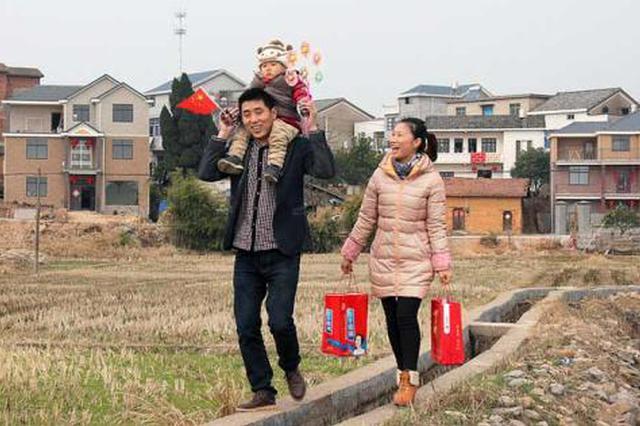榆林300多名外嫁女集体回娘家 共叙家乡情