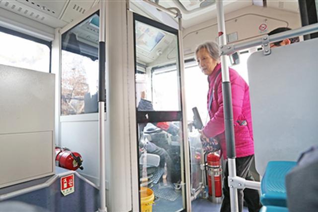 公交车防护设施新标准将实施 防护侧围最低1.6米