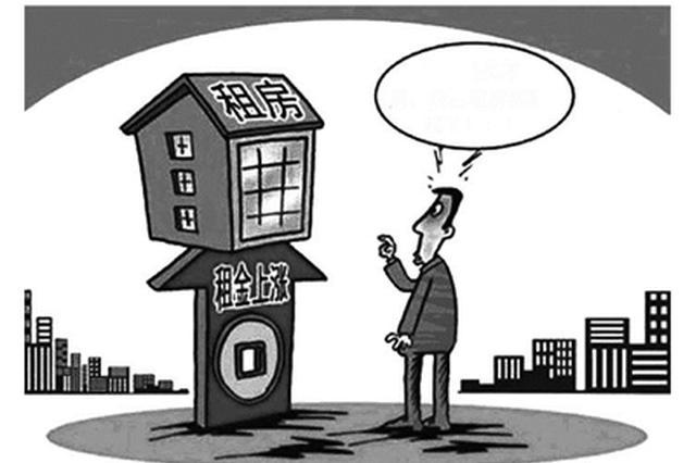 西安节后租赁市场房源紧俏 租金节节攀升