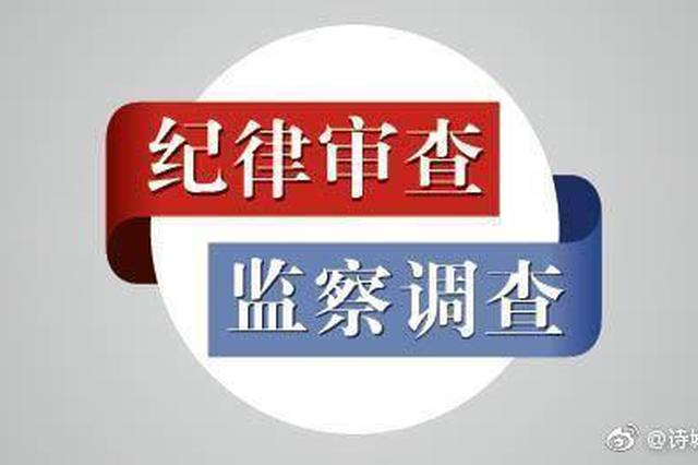 铜川市耀州区委常委、副区长赵晓峰?#37038;?#32426;律审查