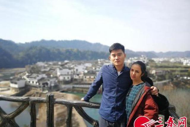 乌?#32570;?#20811;斯坦女博?#32771;?#32473;中国小伙 在西安收获爱情