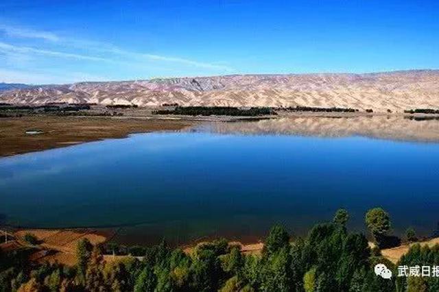 陕西省将开展专项行动 全面改善河湖面貌