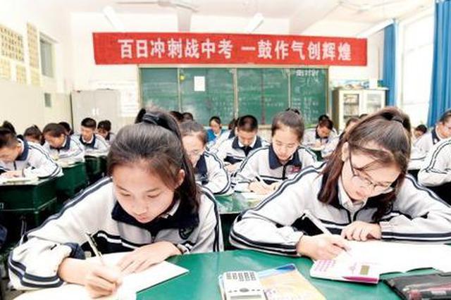 来围观!2019年陕西省初中学业考试工作安排出炉