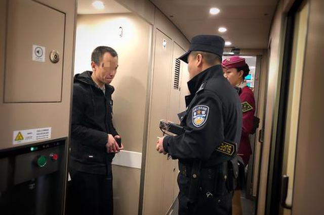 高铁车厢内吸烟男子被拘5日 纳入铁路系统失信名单
