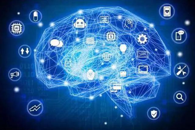 大数据+人工智能,企业家上两会最关心这些问题