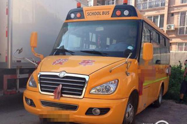 汉阴一男子拦校车夺钥匙还暴力抗法 被拘10日