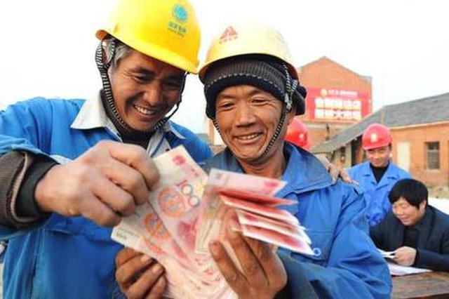 陕西农民工月均收入首次超过全国平均水平