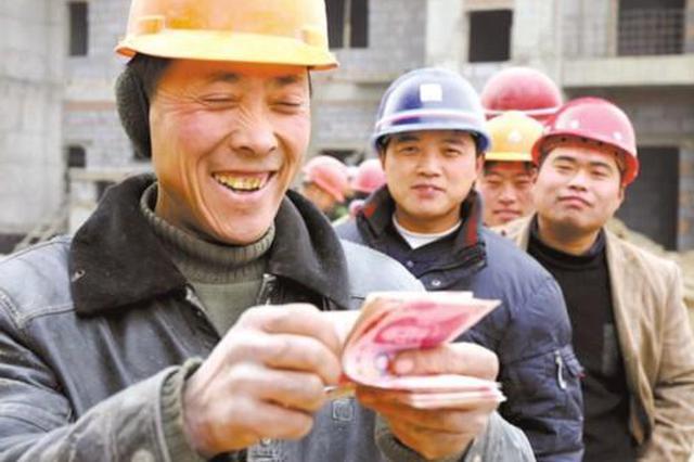 西安农民工外出务工去年人均收入33298.4元
