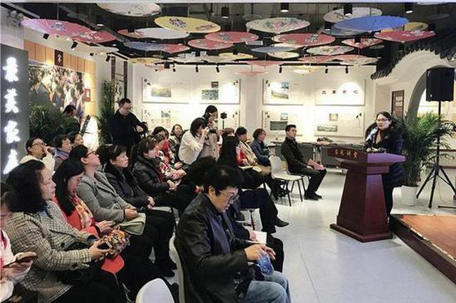 三秦妇女学法律 陕西省面向全社会征集普法短视频
