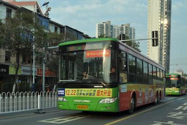 紫阳公交车可刷微信和支付宝 乘客出行更便利