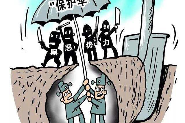西安鄠邑区公布扫黑除恶检举方式 有线索速举报